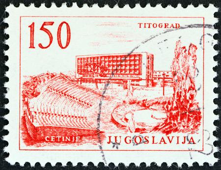 YUGOSLAVIA - CIRCA 1961  A stamp printed in Yugoslavia shows Titograd Hotel, circa 1961   Editorial