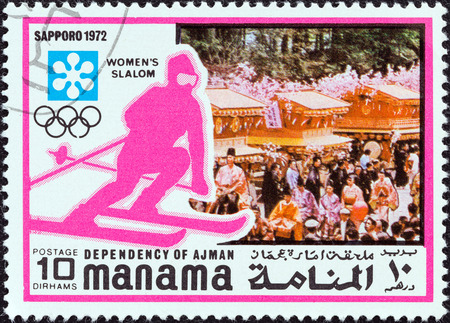 dependency: MANAMA DEPENDENCY - CIRCA 1971  A stamp printed in United Arab Emirates from the  1972 Winter Olympic Games - Sapporo, Japan  issue shows women s slalom, circa 1971