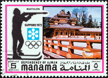 dependency: MANAMA DEPENDENCY - CIRCA 1971  A stamp printed in United Arab Emirates from the  1972 Winter Olympic Games - Sapporo, Japan  issue shows biathlon, circa 1971