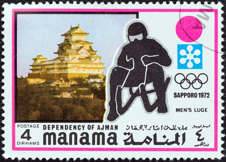 luge: MANAMA DEPENDENCY - CIRCA 1971  A stamp printed in United Arab Emirates from the  1972 Winter Olympic Games - Sapporo, Japan  issue shows Men s luge, circa 1971