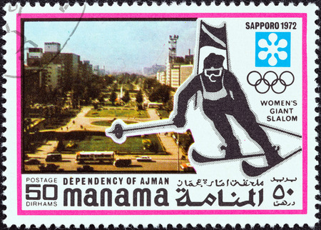 dependency: MANAMA DEPENDENCY - CIRCA 1971  A stamp printed in United Arab Emirates from the  1972 Winter Olympic Games - Sapporo, Japan  issue shows women s giant slalom, circa 1971