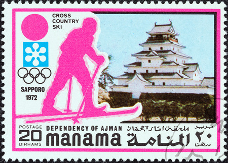 dependency: MANAMA DEPENDENCY - CIRCA 1971  A stamp printed in United Arab Emirates from the  1972 Winter Olympic Games - Sapporo, Japan  issue shows cross country ski, circa 1971   Editorial