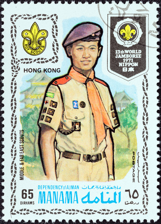 dependency: MANAMA DEPENDENCY - CIRCA 1971  A stamp printed in United Arab Emirates from the  13th World Jamboree of the Boy Scouts in Japan  issue shows boy scout from Hong Kong, circa 1971