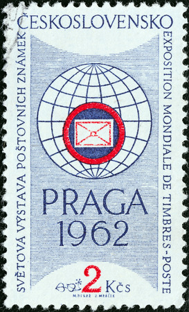 praga: CZECHOSLOVAKIA - CIRCA 1961  A stamp printed in Czechoslovakia issued for the  PRAGA 1962  International Stamp Exhibition  1st issue  shows Exhibition Emblem, circa 1961   Editorial