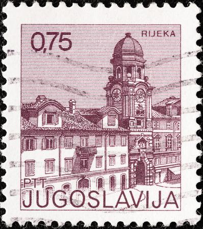 YUGOSLAVIA - CIRCA 1971  A stamp printed in Yugoslavia from the  Tourism  issue shows Rijeka, Croatia, circa 1971