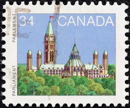 CANADA - CIRCA 1985  A stamp printed in Canada shows rear view, Parliament Building, Ottawa, circa 1985