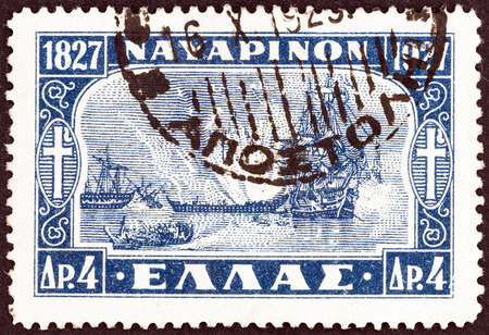 GREECE - CIRCA 1927  A stamp printed in Greece issued for the centenary of Battle of Navarino shows the Naval Battle of Navarino, circa 1927
