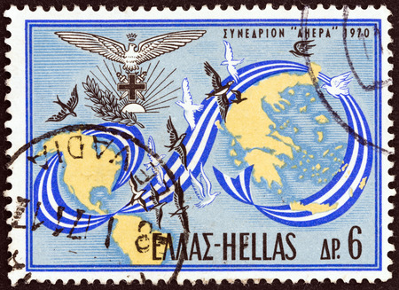 progressive: GREECE - CIRCA 1970  A stamp printed in Greece issued for the American-Hellenic Education Progressive Association Congress, Athens shows Cultural Links, circa 1970