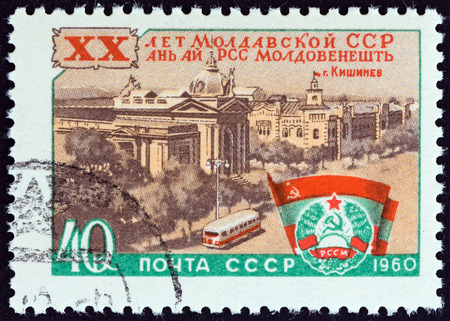 USSR - CIRCA 1960  A stamp printed in USSR from the  20th anniversary of Soviet Baltic Republics   issue shows Tallinn, Estonia, circa 1960