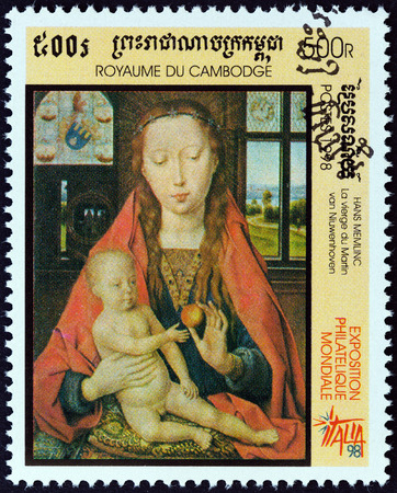 CAMBODIA - CIRCA 1998  A stamp printed in Cambodia from the  Italia 98 International Stamp Exhibition, Milan  Paintings   shows Madonna of Martin van Niuwenhoven  Hans Memling , circa 1998