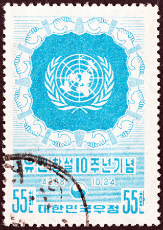 un used: SOUTH KOREA - CIRCA 1955  A stamp printed in South Korea issued for the 10th anniversary of United Nations shows emblem, circa 1955   Editorial