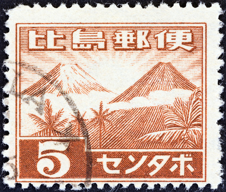 mayon: PHILIPPINES JAPANESE OCCUPATION - CIRCA 1943  A stamp printed in Japan shows Mt  Mayon and Mt  Fuji, circa 1943   Editorial