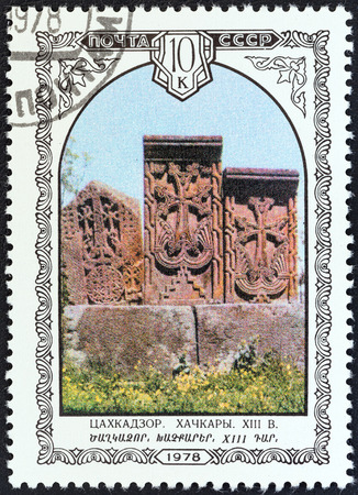 timbre: USSR - CIRCA 1978  A stamp printed in USSR from the  Armenian Architecture  issue shows khachkars  carved stones , circa 1978