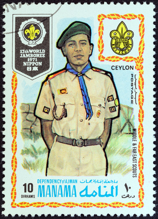dependency: MANAMA DEPENDENCY - CIRCA 1971  A stamp printed in United Arab Emirates from the  13th World Jamboree of the Boy Scouts in Japan  issue shows boy scout from Ceylon  Sri Lanka  , circa 1971