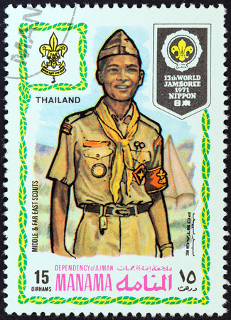 dependency: MANAMA DEPENDENCY - CIRCA 1971  A stamp printed in United Arab Emirates from the  13th World Jamboree of the Boy Scouts in Japan  issue shows boy scout from Thailand, circa 1971