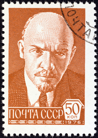 USSR - CIRCA 1976  A stamp printed in USSR shows portrait of Vladimir Ilyich Lenin  after P  Zhukov , circa 1976