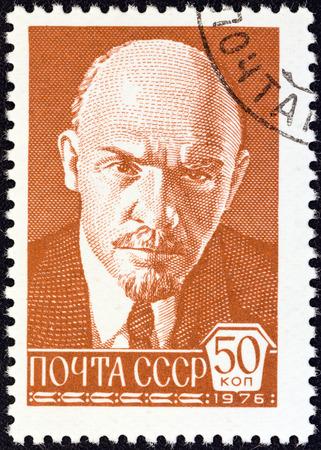 estampilla: USSR - CIRCA 1976  A stamp printed in USSR shows portrait of Vladimir Ilyich Lenin  after P  Zhukov , circa 1976
