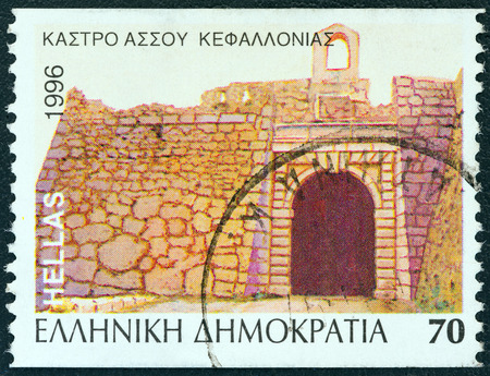 kefallinia: GREECE - CIRCA 1996  A stamp printed in Greece from the  Castles  1st series   issue shows Assos castle, Cephalonia, circa 1996