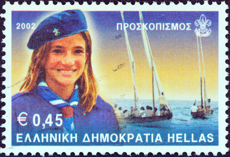 scouting: GREECE - CIRCA 2001  A stamp printed in Greece from the  Scouting   issue shows Navy scout girl, circa 2001