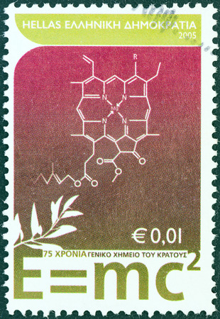 mc2: GREECE - CIRCA 2005  A stamp printed in Greece issued for the 75 anniversary of General Chemical State Laboratory shows  E = mc2  mass energy equivalence formula of Einstein, circa 2005
