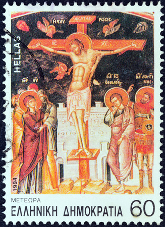 pascha: GREECE - CIRCA 1994  A stamp printed in Greece from the  Easter  issue shows Crucifixion  detail of wall painting, Great Meteoron monastery , circa 1994