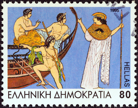 GREECE - CIRCA 1995  A stamp printed in Greece from the  Jason and the Argonauts  issue shows Jason, the Argonauts and goddess Athena, circa 1995