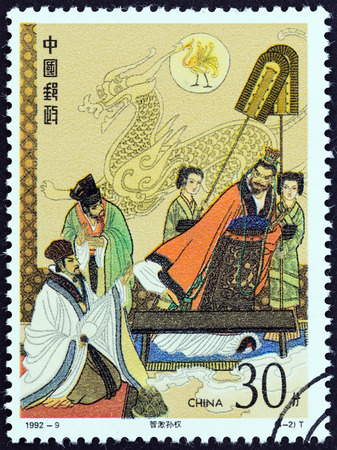CHINA - CIRCA 1992  A stamp printed in China from the  Romance of the Three Kingdoms by Luo Guanzhong   3rd issue shows Zhuge Liang s sarcastic goading of Sun Quan, circa 1992