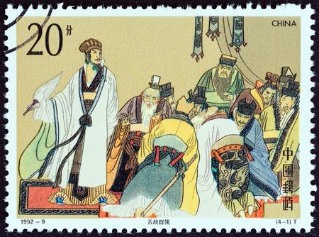中国 - 羅貫中の第 3 問題で 3 つの王国のロマンスから中国で印刷される 1992 A スタンプ年頃 1992年年頃曹操との戦いに参加する張趙を促す諸葛亮を示