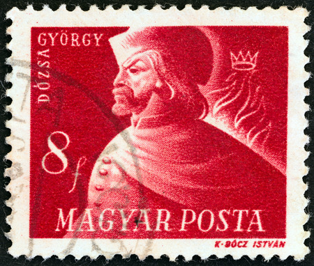 magyar posta: HUNGARY - CIRCA 1947: A stamp printed in Hungary from the Hungarian Freedom Fighters  issue shows Gyorgy Dozsa, circa 1947.  Editorial