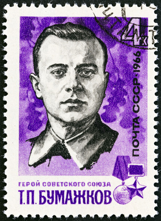 guerrilla: USSR - CIRCA 1966: A stamp printed in USSR from the War Heroes. Guerrilla Fighters  issue shows T. P. Bumazhkov (1910-1941), circa 1966.  Editorial
