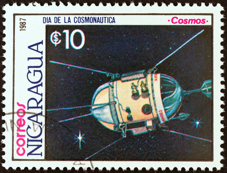 NICARAGUA - CIRCA 1987: A stamp printed in Nicaragua from the \Cosmonautics Day \ issue shows Cosmos satellite, circa 1987. Editorial