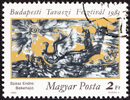 magyar posta: HUNGARY - CIRCA 1983: A stamp printed in Hungary from the \Budapest Spring Festival \ issue shows Ship of Peace (Endre Szasz), circa 1983. Editorial