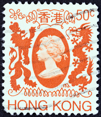 chinese postage stamp: HONG KONG - CIRCA 1982: A stamp printed in Hong Kong shows Queen Elizabeth II, circa 1982.