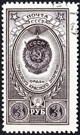 USSR - CIRCA 1944: A stamp printed in USSR shows Order of Aleksander Nevsky, circa 1944.