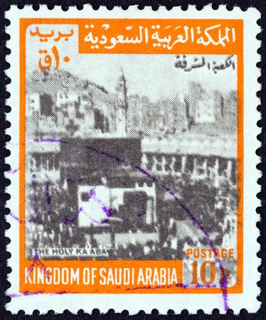 KSA: SAUDI ARABIA - CIRCA 1969: A stamp printed in Saudi Arabia shows Holy Kaaba, Mecca, circa 1969.