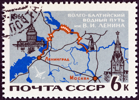 timbre: USSR - CIRCA 1966: A stamp printed in USSR from the Soviet Transport  issue shows Map of Lenin Volga-Baltic canal system, circa 1966.