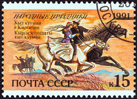 kirgizia: USSR - CIRCA 1991: A stamp printed in USSR from the Folk Festivals  issue shows Couple on horses (Kirghizia), circa 1991.  Editorial