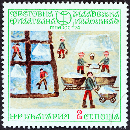 timbre: BULGARIA - CIRCA 1974: A stamp printed in Bulgaria from the Mladost 74, Youth Stamp Exhibition, Sofia  issue shows Salt Production (Mariana Bliznakaa), circa 1974.
