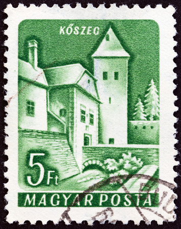 magyar posta: HUNGARY - CIRCA 1960: A stamp printed in Hungary from the Castles and Fortresses  issue shows Koszeg, circa 1960.