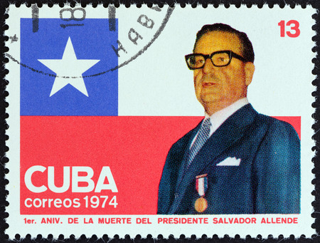 salvador allende: CUBA - CIRCA 1974: A stamp printed in Cuba issued for the 1st anniversary of the death of president Allende of Chile shows Salvador Allende, circa 1974.  Editorial