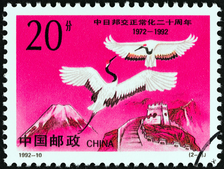 diplomatic: CHINA - CIRCA 1992: A stamp printed in China from the \20th anniversary of normalization of diplomatic relations with Japan \ issue shows Red-crowned crane (Grus japonensis), circa 1992. Editorial