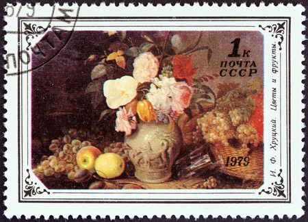 USSR - CIRCA 1979: A stamp printed in USSR from the Flower Paintings  issue shows Flowers and Fruits (Ivan Fomich Khrutsky), circa 1979.