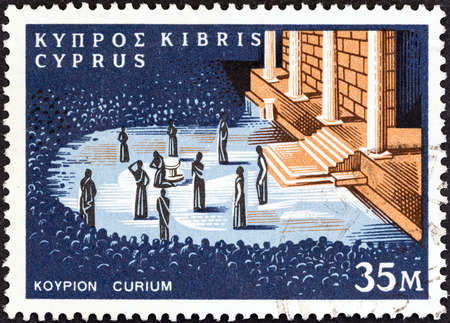 kibris: CYPRUS - CIRCA 1964: A stamp printed in Cyprus from the \\\400th birth anniversary of Shakespeare\\\ issue shows Curium Theatre, circa 1964.