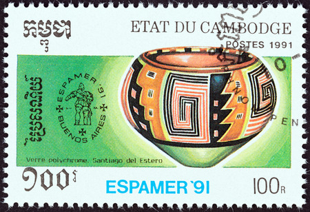 pre columbian: CAMBODIA - CIRCA 1991: A stamp printed in Cambodia from the Espamer 91, Iberia Latin America Stamp Exhibition, Buenos Aires  issue shows Round glass pot, Santiago del Estero, circa 1991. Editorial