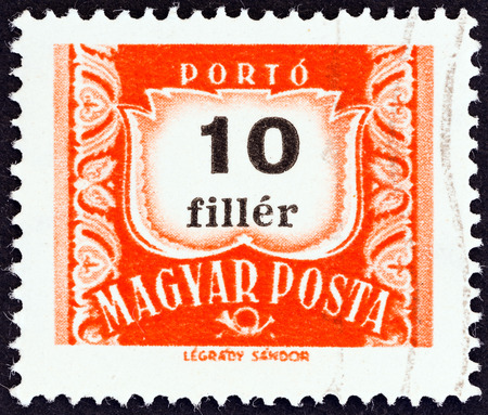 posthorn: HUNGARY - CIRCA 1958: A stamp printed in Hungary shows value, circa 1958.