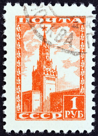 USSR - CIRCA 1948: A stamp printed in USSR shows Spasskaya tower, Moscow Kremlin, circa 1948.