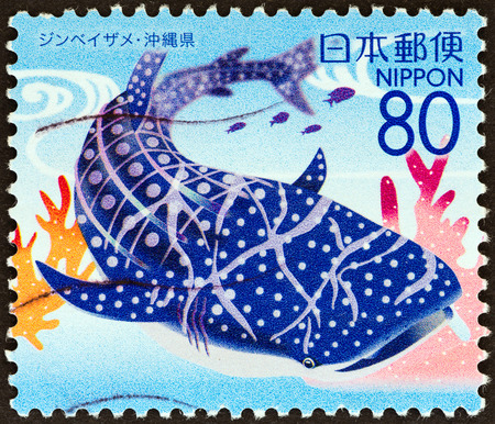 JAPAN - CIRCA 2007: A stamp printed in Japan from the Prefectural Stamps - Okinawa - Sea of Okinawa  issue shows Whale shark (Rhincodon typus), circa 2007.