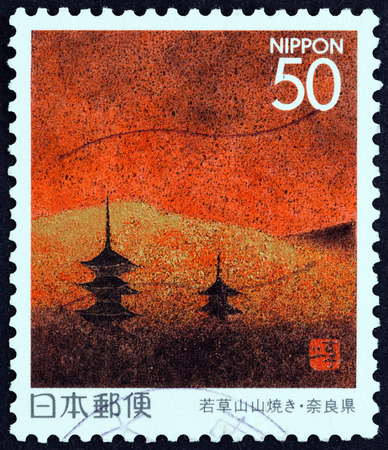 rite: JAPAN - CIRCA 1996: A stamp printed in Japan from the Prefectural Stamps - Nara  issue shows grass-burning rite on Mt Wakarusa, circa 1996.