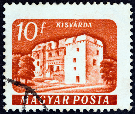 magyar posta: HUNGARY - CIRCA 1960: A stamp printed in Hungary from the \Castles and Fortresses \ issue shows Kisvarda, circa 1960. Editorial