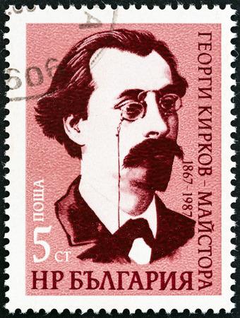 pseudonym: BULGARIA - CIRCA 1987: A stamp printed in Bulgaria issued for the 120th birth anniversary of Georgi Kirkov shows politician Georgi Kirkov (pseudonym Maistora), circa 1987.